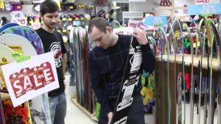 HOW TO... Как подобрать сноуборд (серия 6)