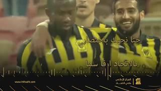حسين الجسمي | يا الاتحاد ارقا سما 2019