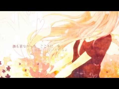 【KAITO V3】 NOなんて無い 【オリジナル曲】