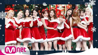 [LOONA - All I Want for Christmas Is You] Christmas Special | #엠카운트다운 | M COUNTDOWN EP.693