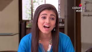 Sakhya re | Season 1 | Episode 35 - YouTube