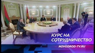 Андрей Никитин провел деловую встречу с Александром Лукашенко