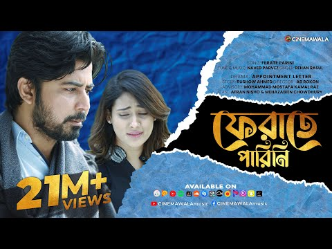 Ferate Parini | ফেরাতে পারিনি | Rehaan Rasul | Naved | OST of Appointment Letter | Bangla Song 2019