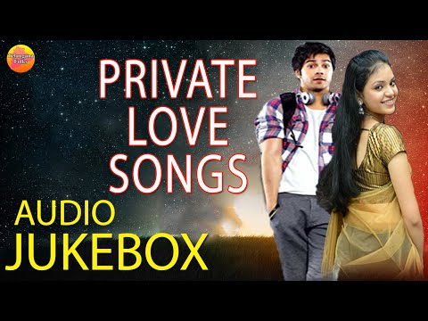 ♥ Non Stop Love Songs ♥ Private Love Songs Telugu ♥ Heart