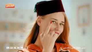 Saad Lamjarred - LM3ALLEM (ADDOHA)   2016   (سعد لمجرد - لمعلم (إعلان الضحى