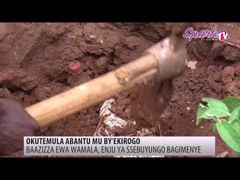 Muhammad Wamala muko wa Ssebuyungo poliisi ekyamukaza ku by'okutta abantu mu by'ekirogo