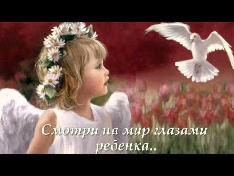 Текст песни егор крид ты мое счастье