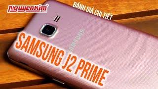 Trên tay Samsung Galaxy J2 Prime giá rẻ dành cho giới trẻ