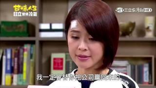taiwan hokkien drama 2017 - Thủ thuật máy tính - Chia sẽ kinh nghiệm