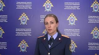 Попытка заказного убийства в Сургуте