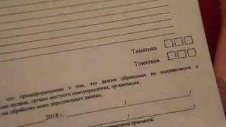 Обман в штабе Путина! Путин Грудинин выборы 2018 бойкот новости последнее сегодня