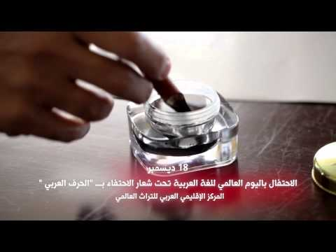 a2da7fa06 هيئة البحرين للثقافة والآثار - مملكة البحرين | من ذاكرة الثقافة