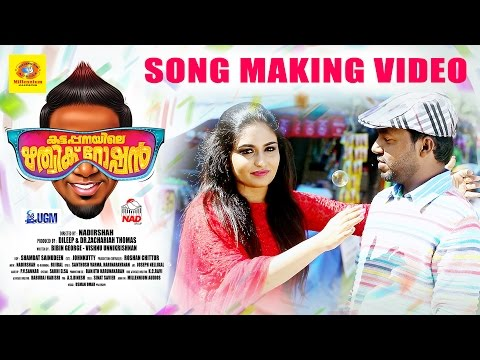 Kattappanayile Ritwik Roshan Song Making