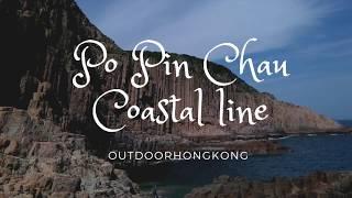 Po Pin Chau Coastal Line - Sai Kung - Hexagonal Rock - Fa Shan