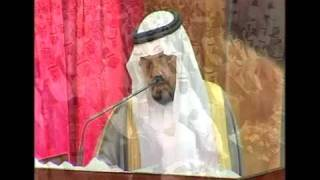 preview picture of video 'كلمة  أ.د منصور النزهه'