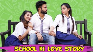 School Love Story   Last Day of School   BakLol Video