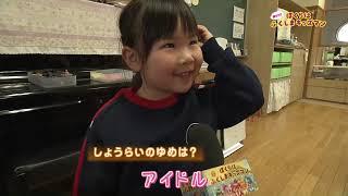 双葉幼稚園(1)