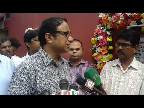 Narayanganj Deputy Commissioner DC Rabbi Miah said 30 August 2017