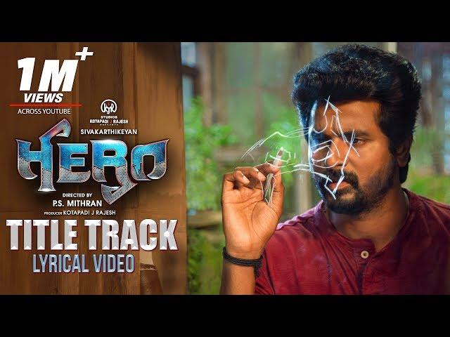 Hero Title Track - Lyrical | Hero Tamil Movie | Sivakarthikeyan | Yuvan Shankar Raja | Arjun Sarja