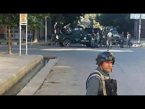 Αφγανιστάν: Επίθεση σε ΜΚΟ στην Καμπούλ
