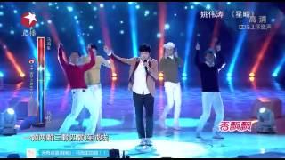 姚伟涛《星晴》 20141116