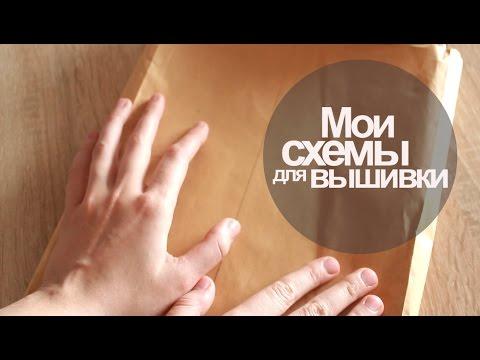 Гороскоп для женщин козерогов на 2014