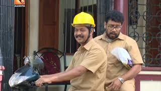 Aliyan VS Aliyan | Comedy Serial By Amrita TV | Episode : 15 | Oru Cutting