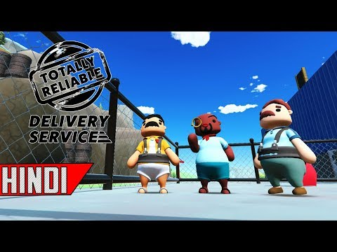 Totally Reliable Delivery Service #1 - Funny Delivery🤣🤣 (Hindi)