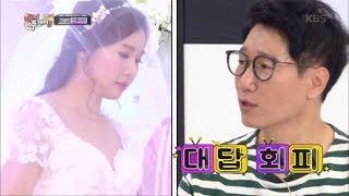 해피투게더3 Happy Together Season 3 - 지석진, '다시 아내와 소개팅 한다'에 대답회피 (feat.활동적인 아내).20170713