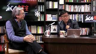 黃毓民 毓民會客室 190122 第2季 第13集 p1 of 4 文心雕龍 曾俊華