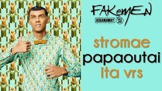 Stromae   PAPAOUTAI  Traduzione ITA Asganaway