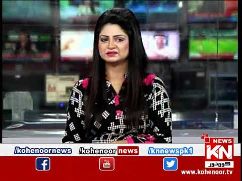 Kohenoor@9 24 June 2019| Kohenoor News Pakistan