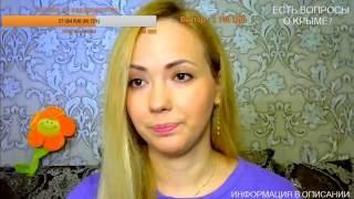 Онлайн Крыма. Украинские учения в небе над Симферополем? Ответы на ВАШИ вопросы.