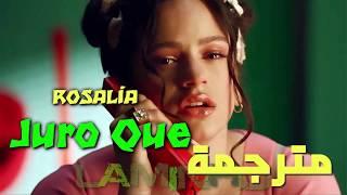 ROSALÍA – Juro Que مترجمة عربي