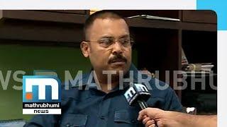 Kerala Police Didn't Contact Him, Says Jalandhar Top Cop| Mathrubhumi News
