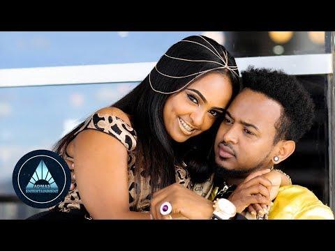 Download Selamawit Yohannes, Hahu Beatz - Zomawa - New Ethiopian Music 2018 HD Mp4 3GP Video and MP3
