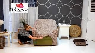Чехол для кресла Karna без оборки Желтого цвета от компании Kameliya - видео