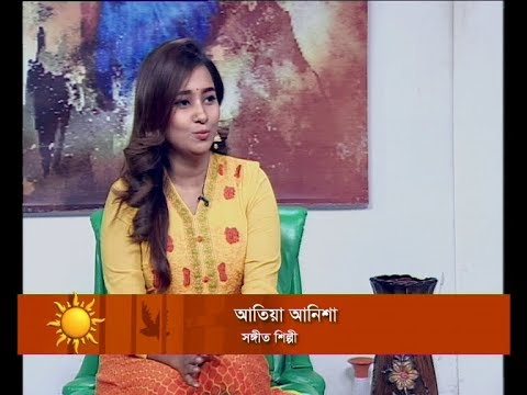 Ekusher sokal || আতিয়া আনিশা, সঙ্গীত শিল্পী || 09 October 2019 || ETV Entertainment