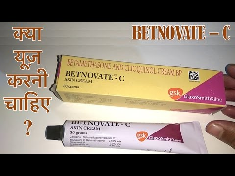 Video How to use Betnovate C skin cream | Reviews, Uses, Benefits & Side effects | Hindi