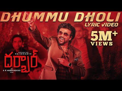 DARBAR (Telugu) - Dhummu Dholi Lyric Video