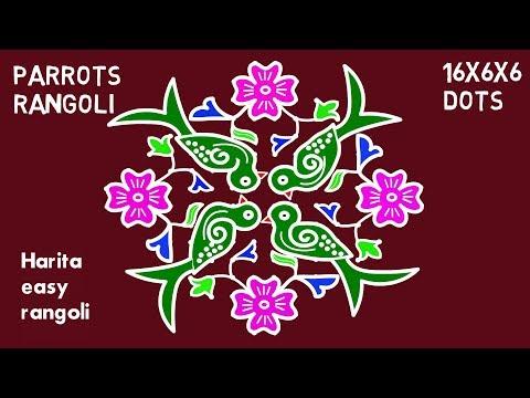 Beautiful Rangoli Designs with dots    Parrots rangoli for compitations