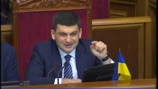 """Объектив-новости"" 12 апреля 2019"