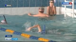 В бийском бассейне «Дельфин» чуть не утонул ребёнок