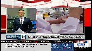 News - 21/2/2018 | Νικήτας  Κορωνάκης | SBC TV | Kholo.pk