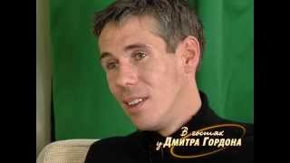 """Алексей Панин. """"В гостях у Дмитрия Гордона"""". 2/2 (2010)"""