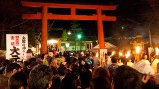 京都・吉田神社「節分祭-古式追儺式-」2013 Yoshida-Jinja Shrine