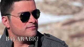 تحميل و مشاهدة هشام الحاج/لاني 4K MP3