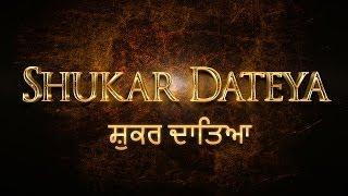 Shukar Dateya Official Mp3 Prabh Gill &amp Desiroutz By Immortal Productions