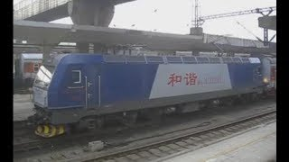 preview picture of video 'HXD3C, China Railway中国铁路(GuangZhou to DaZhou Train)'