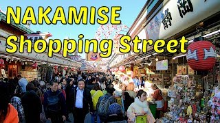 Nakamise Shopping Street (Orange Street), Tokyo